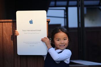 Tokyo International School is named Apple Distinguished School