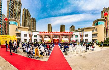Xiamen International School Celebrates 20th Anniversary